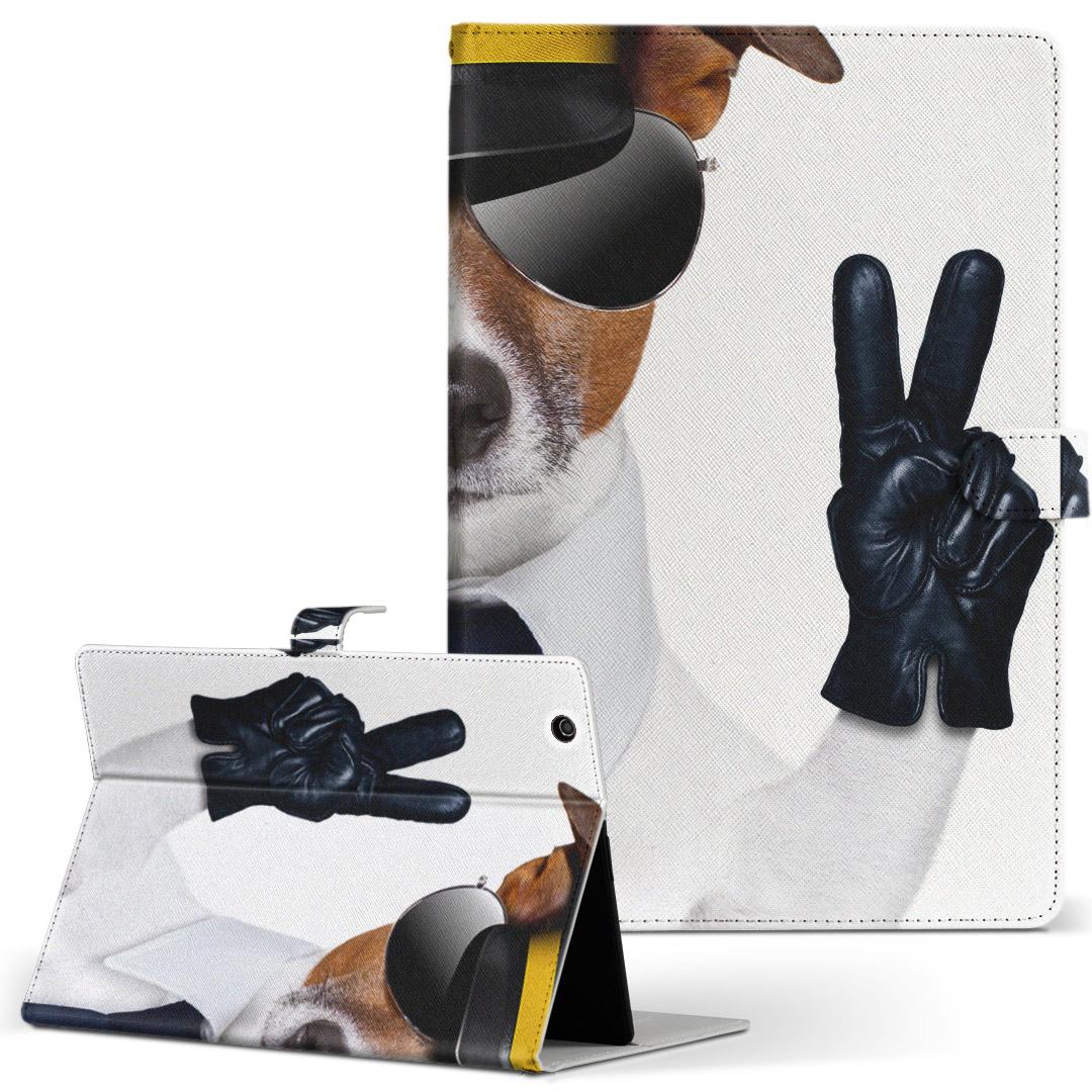 d-01J 手帳型ケース レザー かわいい 全商品オープニング価格 ダイアリー 人気 タブレット ケース カバー Huawei 即日出荷 dtab Compact ディータブコンパクト 007938 タブレットケース アニマル d01jdtabct サングラス 写真 二つ折り 革 Mサイズ フリップ 犬 手帳型