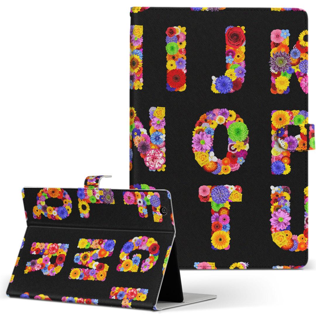 dtab Compact d-02H 手帳型ケース レザー かわいい 倉庫 ダイアリー 人気 タブレット ケース カバー Huawei ファーウェイ ディータブコンパクト カラフル 008008 二つ折り 手帳型 フリップ d02h 黒 革 Mサイズ フラワー タブレットケース 5☆大好評 花 文字