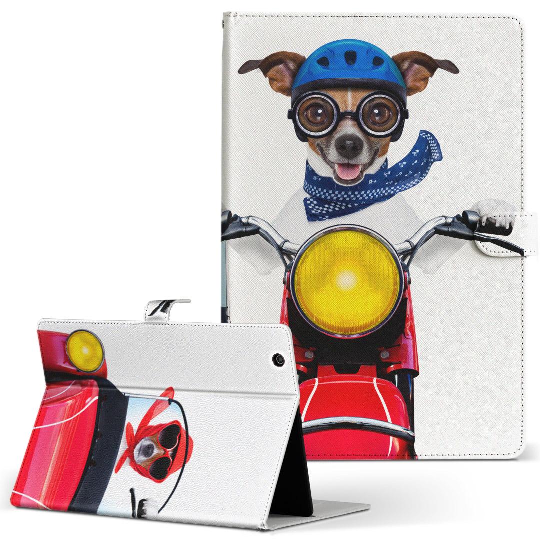 dtab 正規品 Compact d-02H 手帳型ケース レザー かわいい ダイアリー 人気 タブレット 超特価SALE開催 ケース カバー Huawei ファーウェイ ディータブコンパクト 写真 犬 二つ折り タブレットケース バイク レッド フリップ Mサイズ d02h 赤 008126 革 手帳型