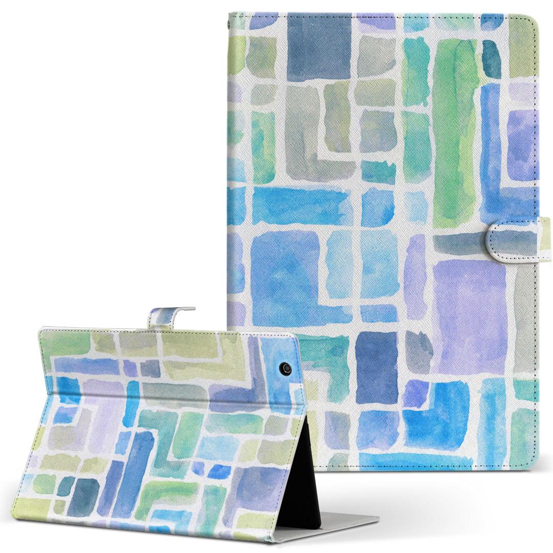iPad mini 4 手帳型ケース レザー かわいい ダイアリー 人気 タブレット ケース カバー Apple ipadmini4 Mサイズ 水色 青 フリップ 水彩 革 008345 国内在庫 模様 手帳型 タブレットケース ブルー 割引も実施中 二つ折り ボーダー チェック