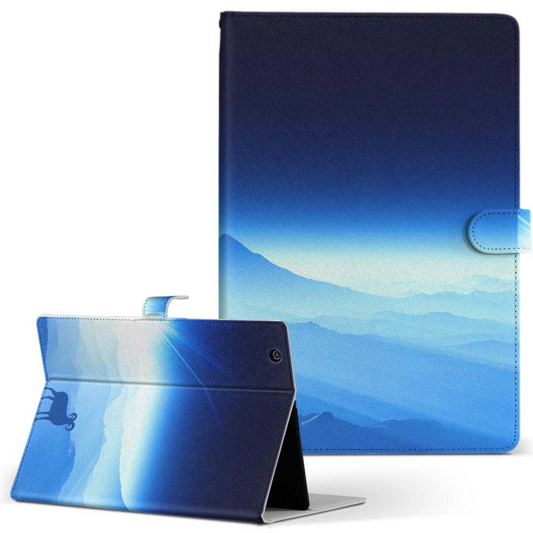 Qua tab PZ お気に入り 手帳型ケース レザー かわいい ダイアリー 人気 タブレット ケース カバー キュアタブ QuatabPZ 手帳型 好評受付中 風景 ブルー 青 山 タブレットケース 革 Lサイズ 二つ折り 写真 朝日 008459 フリップ