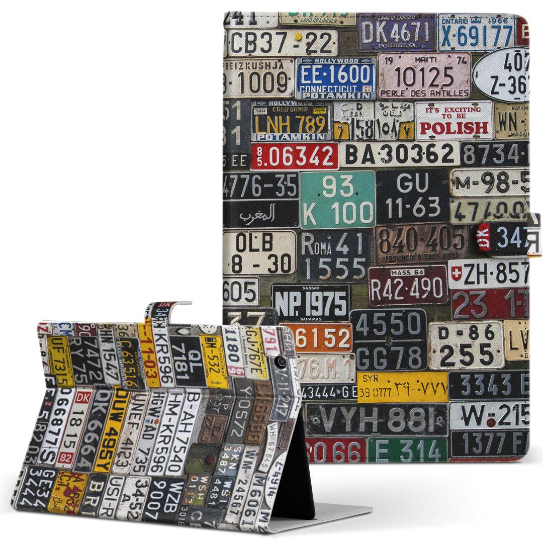 Qua tab PZ 手帳型ケース レザー 直営限定アウトレット かわいい ダイアリー 超激安特価 人気 タブレット ケース カバー キュアタブ QuatabPZ ナンバー タブレットケース 写真 手帳型 ユニーク 革 プレート Lサイズ 008545 二つ折り カラフル フリップ