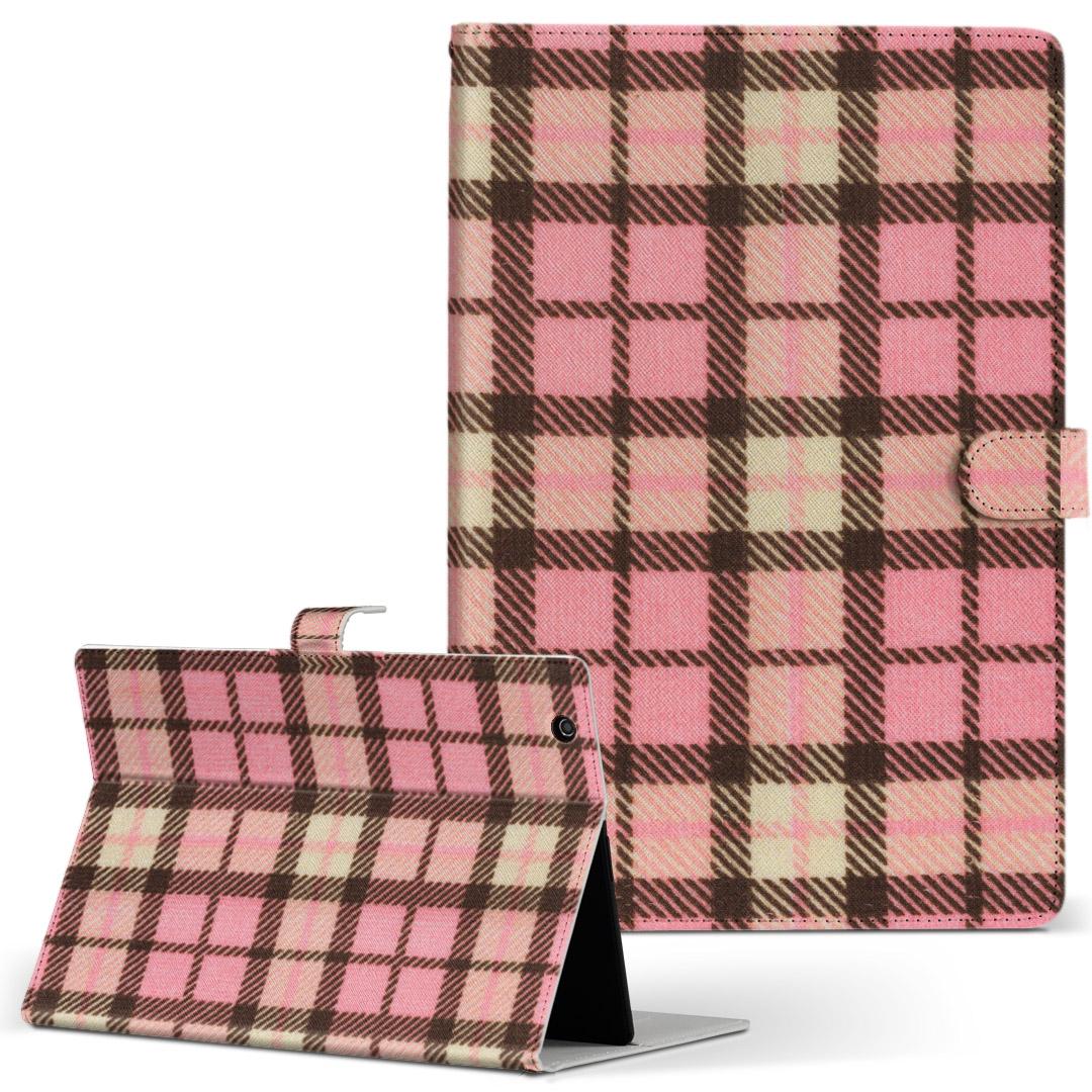 Qua tab PZ 手帳型ケース レザー かわいい ダイアリー 人気 タブレット セール商品 ケース カバー キュアタブ 通常便なら送料無料 模様 タブレットケース ピンク 手帳型 チェック フリップ QuatabPZ 二つ折り 革 ボーダー 008701 Lサイズ