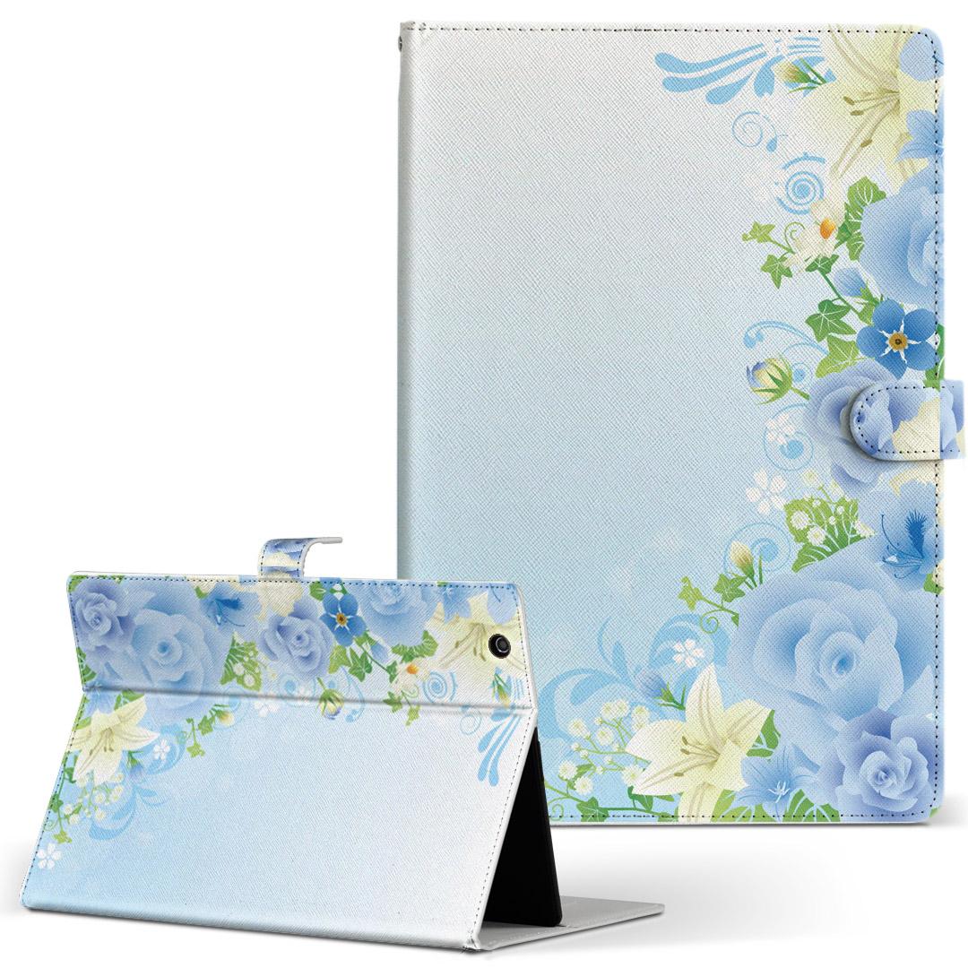 iPad mini 4 手帳型ケース レザー かわいい ダイアリー 人気 タブレット ケース 贈り物 カバー Apple ipadmini4 フリップ 花 人気ブレゼント! 水色 革 008935 手帳型 二つ折り 青 ブルー フラワー タブレットケース Mサイズ