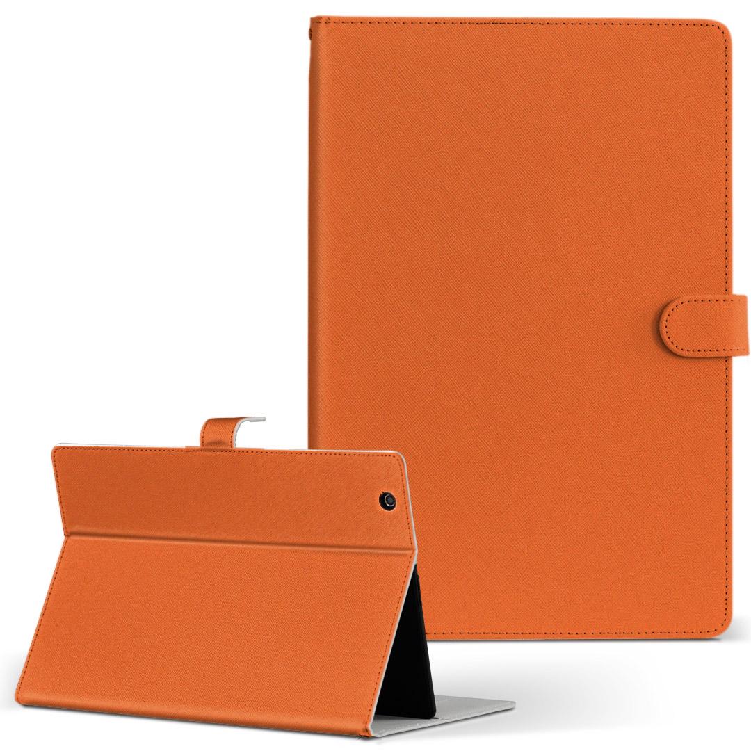 iPad mini 返品不可 2 手帳型ケース レザー かわいい ダイアリー 人気 タブレット ケース カバー ipadmini 激安セール Apple シンプル タブレットケース アップル 008973 アイパッド オレンジ ipadmini2 フリップ 手帳型 無地 二つ折り Mサイズ 革