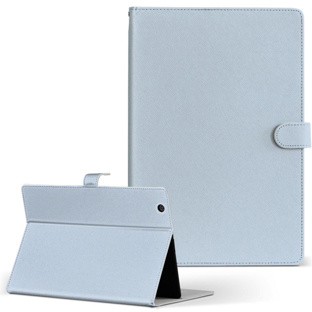 Qua tab PZ 手帳型ケース レザー かわいい ダイアリー 人気 タブレット ケース カバー キュアタブ 009004 タブレットケース 手帳型 無地 その他 革 Lサイズ 男女兼用 フリップ 二つ折り 青 QuatabPZ シンプル まとめ買い特価