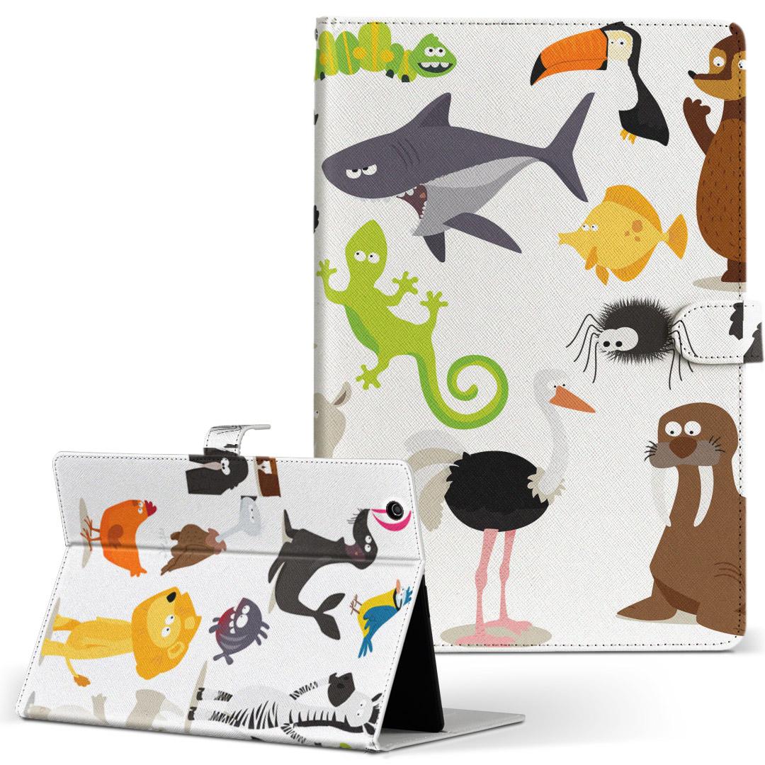 Qua tab 休み PZ 手帳型ケース レザー かわいい ダイアリー 人気 タブレット ケース カバー 革 Lサイズ QuatabPZ キュアタブ 009399 動物 キャラクター デポー フリップ タブレットケース 二つ折り 手帳型