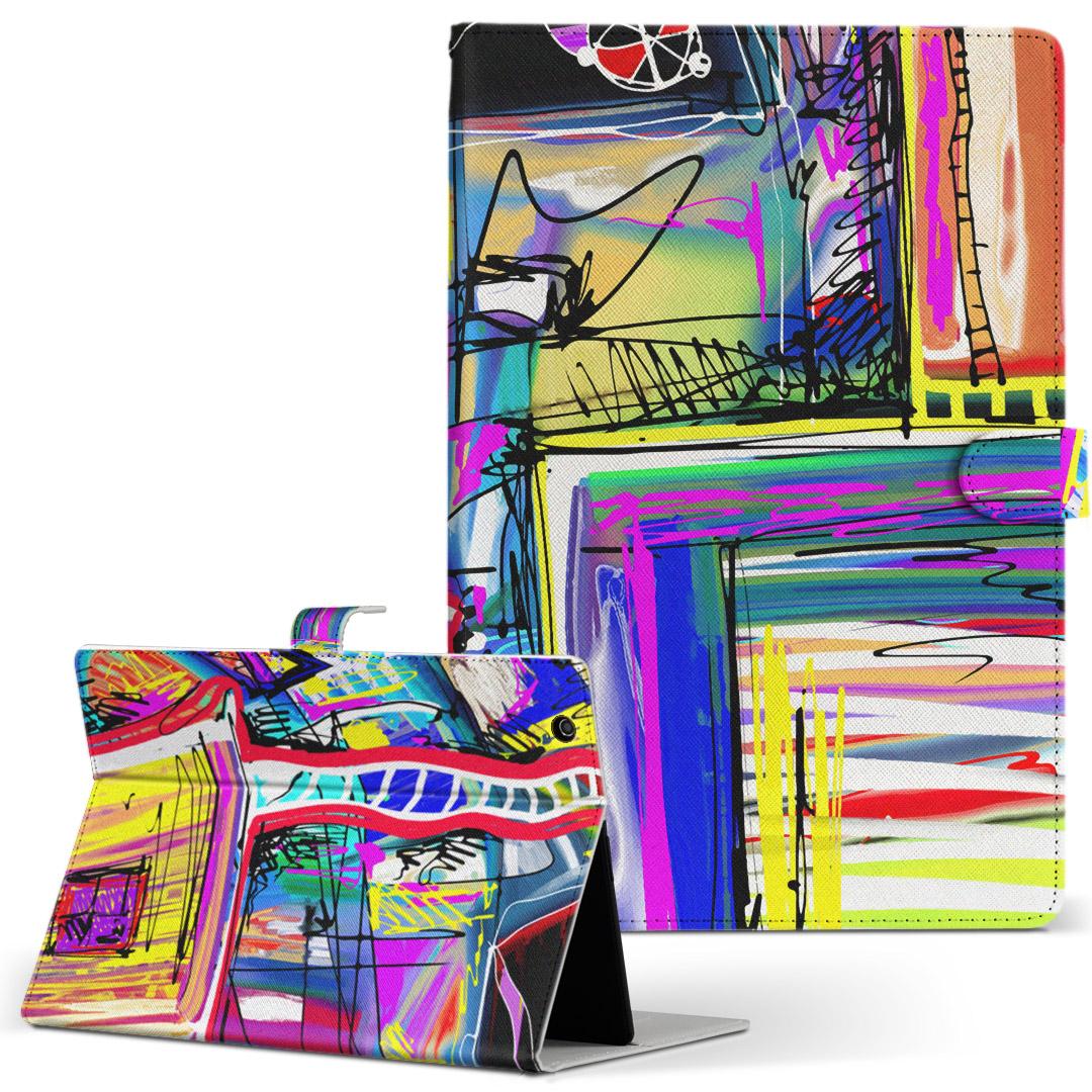 手帳型ケース レザー かわいい ダイアリー 人気 タブレット ケース カバー 卓抜 d-01h 半額 Huawei ファーウェイ dtab d01h 010271 タブレットケース 二つ折り 風景 ペイント 手帳型 フリップ ディータブ カラフル 革 Lサイズ