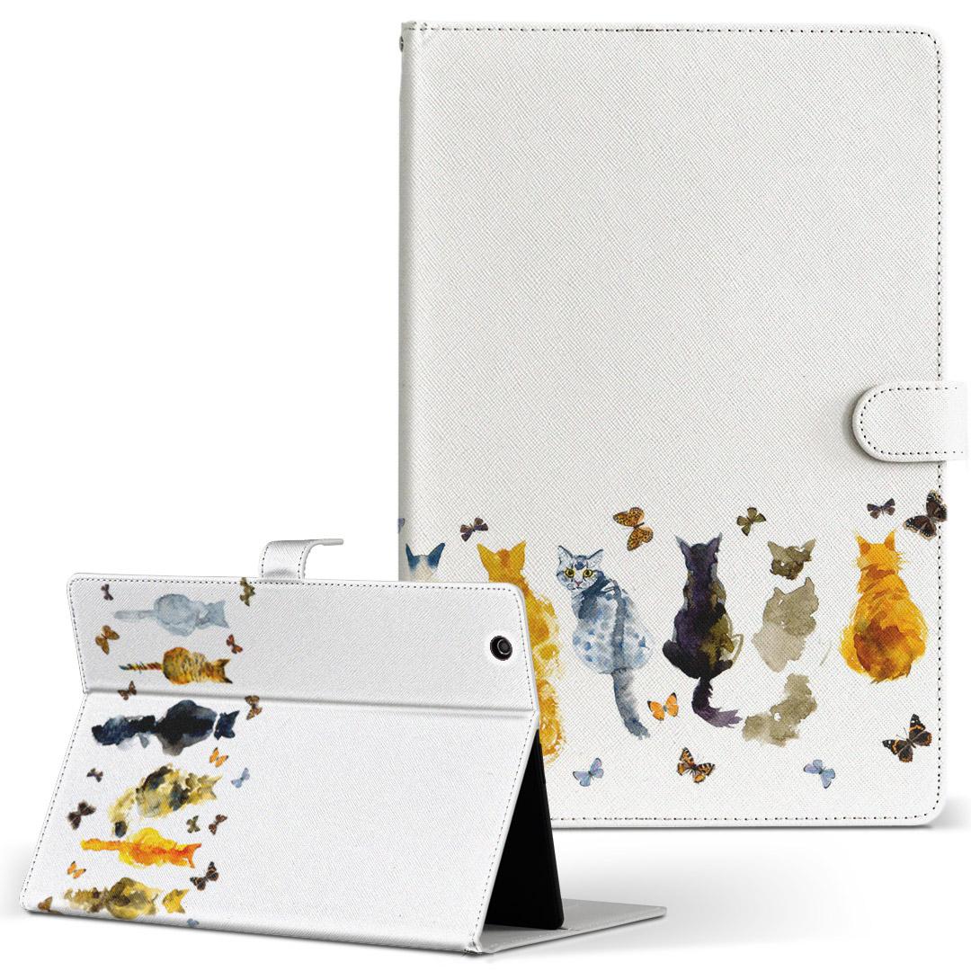 Qua tab PZ 手帳型ケース レザー かわいい ダイアリー 奉呈 人気 タブレット ケース カバー キュアタブ 動物 タブレットケース 期間限定今なら送料無料 二つ折り 水彩 010276 フリップ 革 Lサイズ 手帳型 猫 QuatabPZ