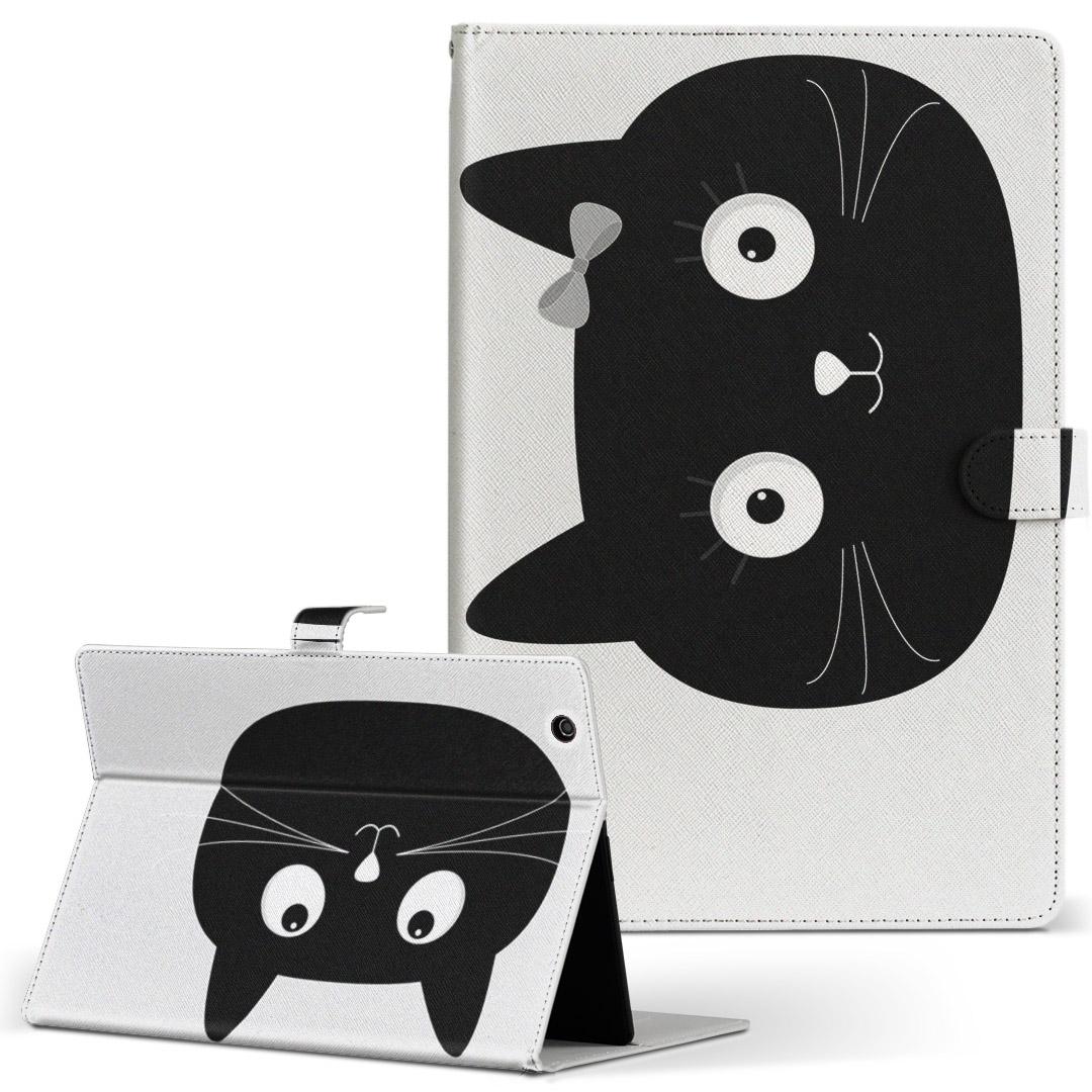 Qua tab 早割クーポン PZ 手帳型ケース レザー かわいい ダイアリー 人気 タブレット ケース カバー キュアタブ Lサイズ 二つ折り 手帳型 シンプル QuatabPZ フリップ 010391 革 数量限定アウトレット最安価格 動物 タブレットケース 猫
