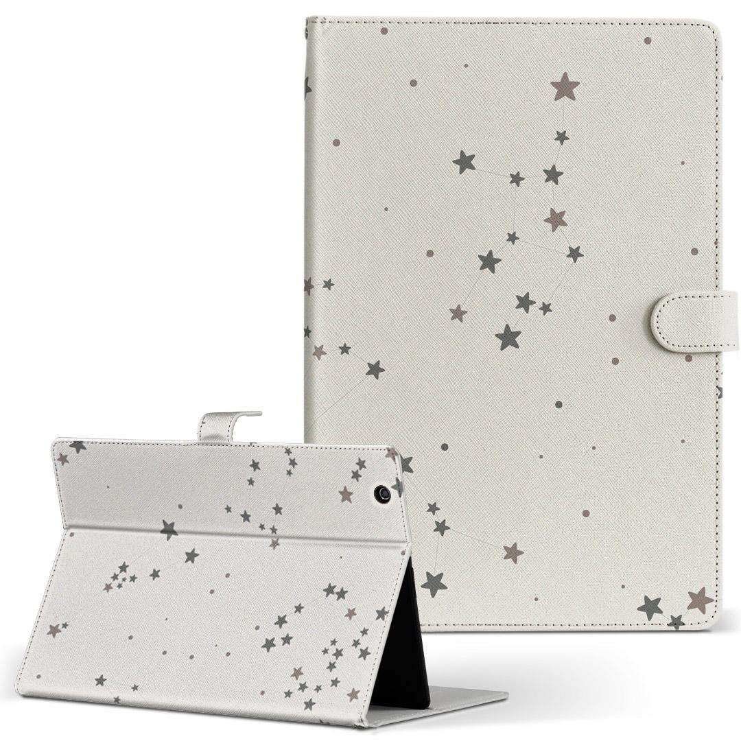 初売り Qua tab PZ 手帳型ケース レザー かわいい ダイアリー 人気 タブレット ケース カバー キュアタブ QuatabPZ タブレットケース 010562 革 人気ブレゼント! グレー Lサイズ 模様 星 フリップ 手帳型 二つ折り