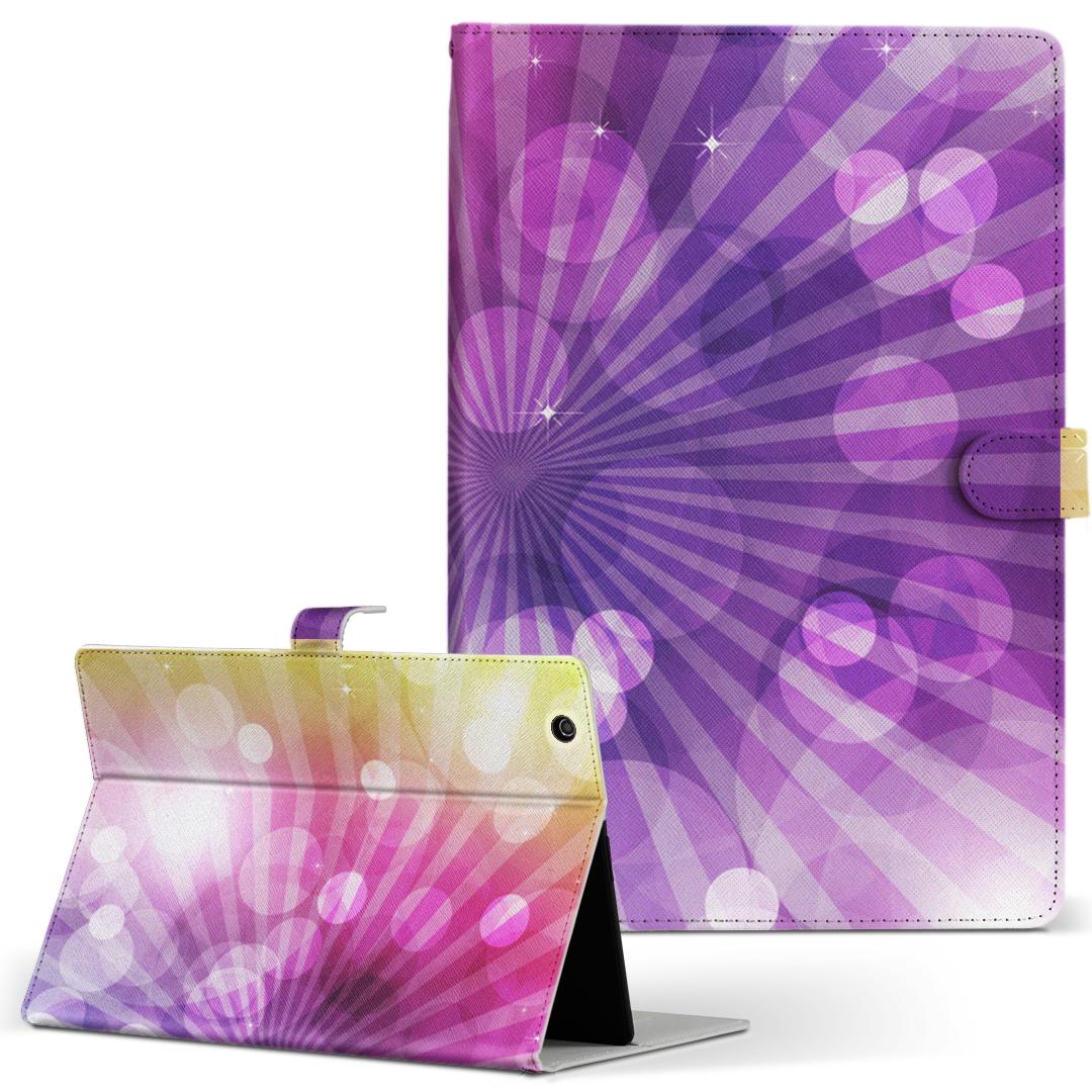 Huawei dtab Compact d-01J タブレット 手帳型 タブレットケース タブレットカバー カバー レザー お買い得品 ケース 革 手帳タイプ 春の新作 ファーウェイ 二つ折り 002138 d01jdtabct フリップ Mサイズ ディータブコンパクト ダイアリー
