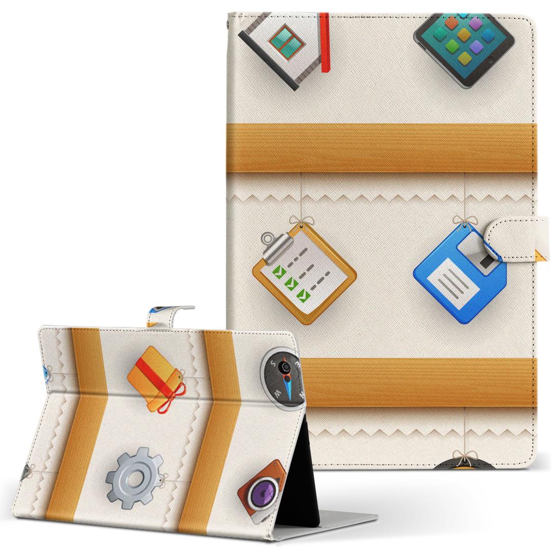 Huawei dtab ブランド買うならブランドオフ Compact d-01J タブレット 大好評です 手帳型 タブレットケース タブレットカバー カバー レザー ケース ダイアリー 006573 二つ折り d01jdtabct ディータブコンパクト 革 フリップ 手帳タイプ ファーウェイ Mサイズ