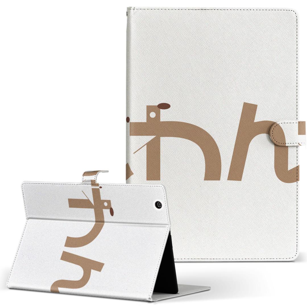 Huawei dtab Compact ディータブコンパクト d-02H ファーウェイ d02h Mサイズ 手帳型 タブレットケース お金を節約 犬 革 カバー レザー フリップ 007737 日本語 文字 ダイアリー 二つ折り お見舞い