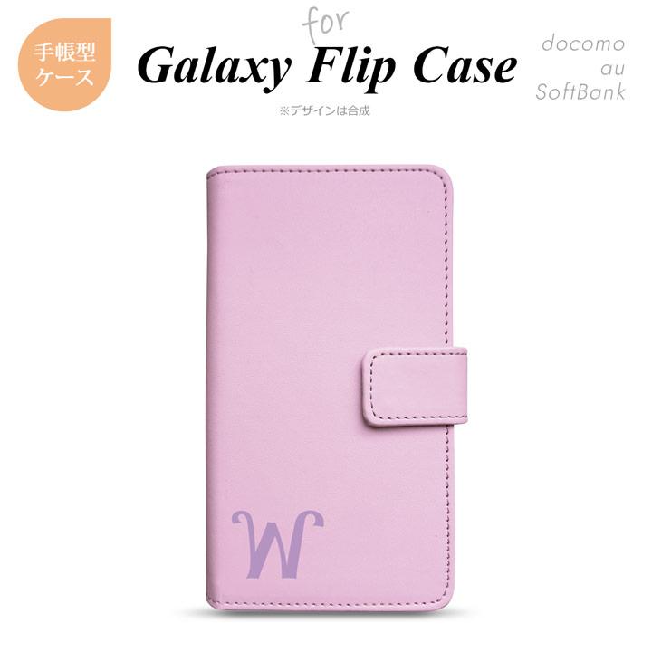 Galaxy 全機種 ギャラクシー S9 S8 SC-02J SCV38 SCV36 他 手帳型 スマホケース パープル イニシャル W