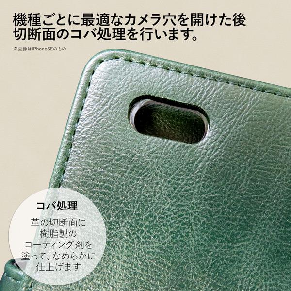 Galaxy 全機種 ギャラクシー S9 S8 SC-02J SCV38 SCV36 他 手帳型 スマホケース エメラルドグリーン イニシャル G
