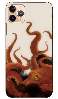 【送料無料】 Octopus design by DMF / for iPhone 11 Pro Max/Apple 【Coverfull】【ハードケース】アップル iphone11 pro max iphone11 pro max ケース iphone11 pro max カバー アイフォーン11プロマックス ケース アイフォーン11プロマックス カバー