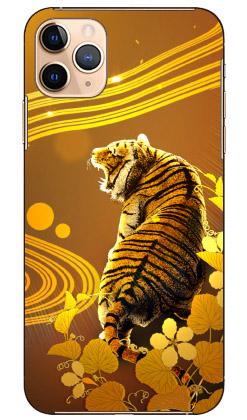 【送料無料】 神獣 虎 design by DMF / for iPhone 11 Pro Max/Apple 【Coverfull】【ハードケース】アップル iphone11 pro max iphone11 pro max ケース iphone11 pro max カバー アイフォーン11プロマックス ケース アイフォーン11プロマックス カバー