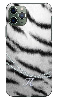 【送料無料】 ゼブラ柄イニシャル-H design by ARTWORK / for iPhone 11 Pro/Apple 【Coverfull】【受注生産】【スマホケース】【ハードケース】アップル iphone11 pro iphone11 pro ケース iphone11 pro カバー アイフォーン11プロ ケース アイフォーン11プロ カバー