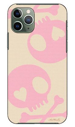【送料無料】 スカル ベージュ×ピンク design by ARTWORK / for iPhone 11 Pro/Apple 【Coverfull】【スマホケース】【ハードケース】アップル iphone11 pro iphone11 pro ケース iphone11 pro カバー アイフォーン11プロ ケース アイフォーン11プロ カバー