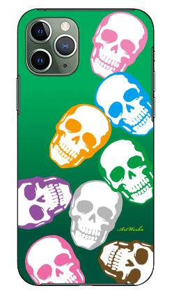 【送料無料】 スカルマウンテン グリーン×ホワイト design by ARTWORK / for iPhone 11 Pro/Apple 【Coverfull】【ハードケース】アップル iphone11 pro iphone11 pro ケース iphone11 pro カバー アイフォーン11プロ ケース アイフォーン11プロ カバー