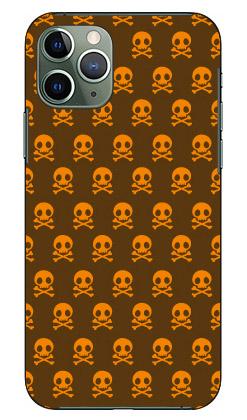 【送料無料】 スカル柄 ブラウン×オレンジ design by ARTWORK / for iPhone 11 Pro/Apple 【Coverfull】【スマホケース】【ハードケース】アップル iphone11 pro iphone11 pro ケース iphone11 pro カバー アイフォーン11プロ ケース アイフォーン11プロ カバー