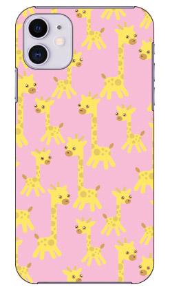 【送料無料】 きりんちゃん ピンク produced by COLOR STAGE / for iPhone 11/Apple 【Coverfull】【カバフル】【全面】【受注生産】【スマホケース】【ハードケース】アップル iphone11 iphone11 ケース iphone11 カバー アイフォーン11 ケース アイフォーン11 カバー