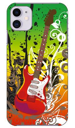 【送料無料】 エレキSOUND (ラスタ) produced by COLOR STAGE / for iPhone 11/Apple 【Coverfull】【全面】【受注生産】【スマホケース】【ハードケース】アップル iphone11 iphone11 ケース iphone11 カバー アイフォーン11 ケース アイフォーン11 カバー