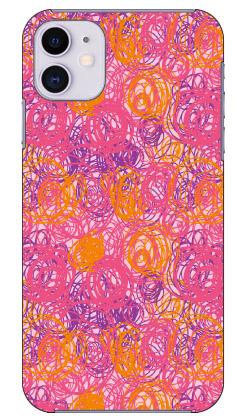 【送料無料】 ぐるぐる (ピンク) produced by COLOR STAGE / for iPhone 11/Apple 【Coverfull】【カバフル】【全面】【受注生産】【スマホケース】【ハードケース】アップル iphone11 iphone11 ケース iphone11 カバー アイフォーン11 ケース アイフォーン11 カバー