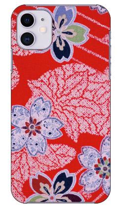 【送料無料】 ナオミコレクション A2 produced by COLOR STAGE / for iPhone 11/Apple 【Coverfull】【全面】【受注生産】【スマホケース】【ハードケース】アップル iphone11 iphone11 ケース iphone11 カバー アイフォーン11 ケース アイフォーン11 カバー