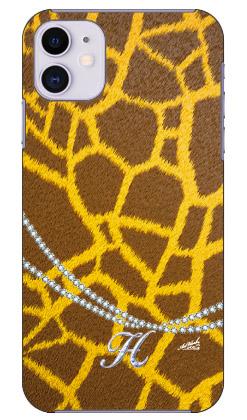 【送料無料】 キリン柄イニシャル-H design by ARTWORK / for iPhone 11/Apple 【Coverfull】【カバフル】【全面】【受注生産】【スマホケース】【ハードケース】アップル iphone11 iphone11 ケース iphone11 カバー アイフォーン11 ケース アイフォーン11 カバー