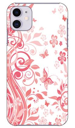 【送料無料】 バタフライB ピンク produced by COLOR STAGE / for iPhone 11/Apple 【Coverfull】【カバフル】【全面】【受注生産】【スマホケース】【ハードケース】アップル iphone11 iphone11 ケース iphone11 カバー アイフォーン11 ケース アイフォーン11 カバー