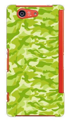【送料無料】 迷彩 (イエローグリーン) produced by COLOR STAGE / for Xperia Z3 Compact SO-02G/docomo 【Coverfull】ドコモ so02gケース so02gカバー xperia z3 compact ケース xperia z3 compact カバー so-02g ケース so-02g カバー エクスペリア ケース