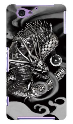 【送料無料】 雲龍神 銀 design by DMF / for Xperia A2 SO-04F/docomo 【Coverfull】【スマホケース】【ハードケース】ドコモ so-04f ケース so-04f カバー so04f ケース so04f カバー xperia a2 ケース xperia a2 カバー エクスペリア a2 ケース エクスペリア a2