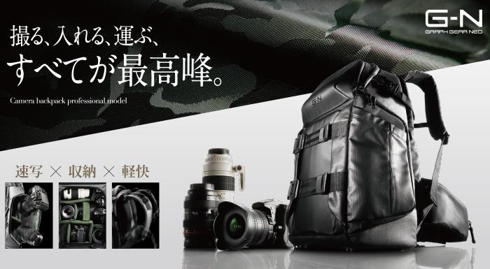 """送料無料ELECOM エレコム""""GRAPH GEAR NEO""""プロカメラバックパック DGB P01BKプロ カメラVSMpqUz"""