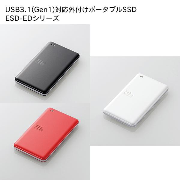 【送料無料】 ELECOM(エレコム) USB3.1(Gen1)対応外付けポータブルSSD ESD-ED0240G超軽量 名刺サイズ 高速 データ転送 持ち運び 最適 耐衝撃 耐振動 USB3.1 USBバスパワー パソコン 簡単接続 LEDランプ 省電力 高速SSD 外付け ポータブルSSD ハードディスク