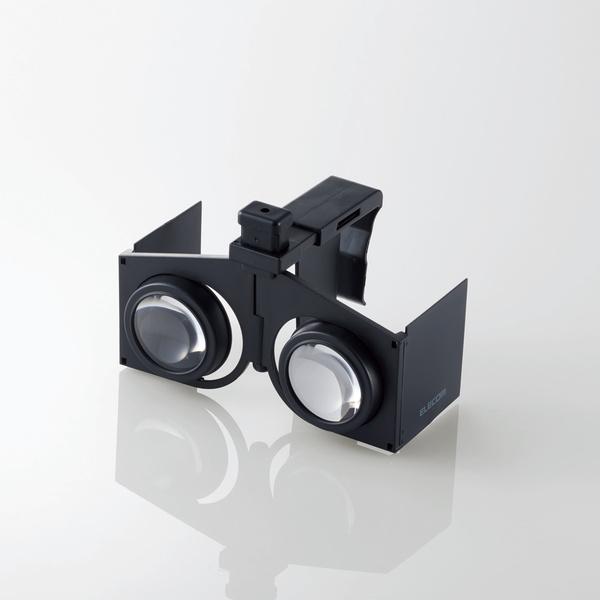ELECOM(エレコム) 折りたたみ VRグラス VRG-F01BK