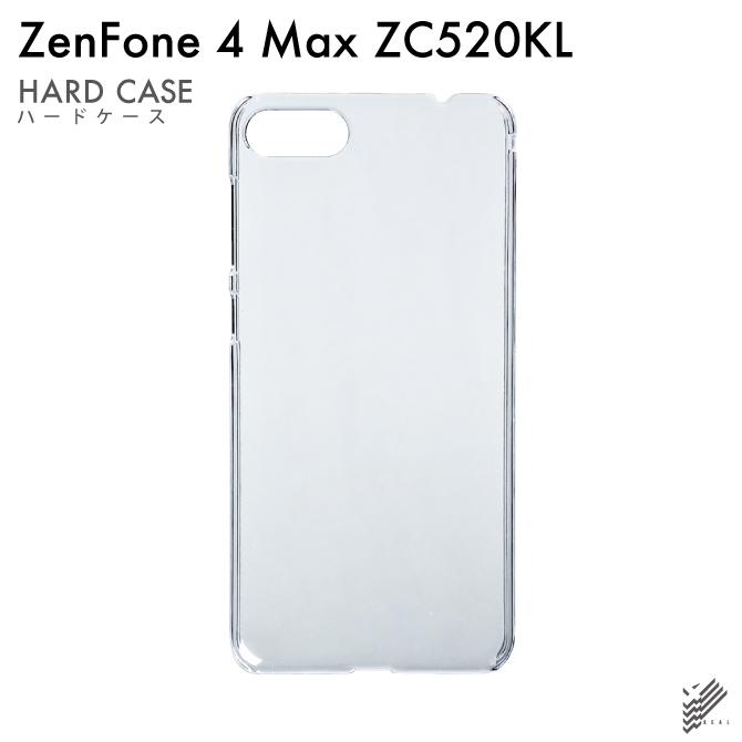 無地ケースのまま装着してもOK デコレーション用ボディで使ってもOK 即日出荷 ZenFone 推奨 4 Max ZC520KL MVNOスマホ SIMフリー端末 max 秀逸 無地 zenfone 無地ケース ゼンフォン4マックス カバー ケース クリア 用