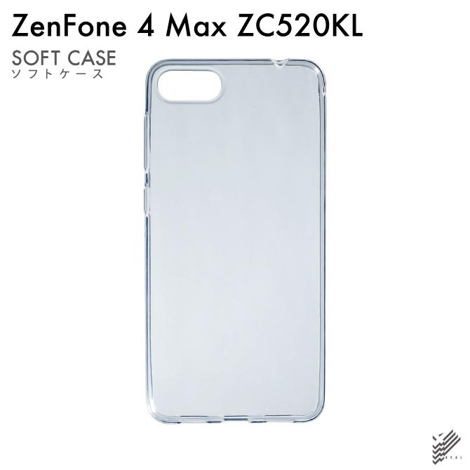 無地ケースのまま装着してもOK デコレーション用ボディで使ってもOK 即日出荷 ZenFone 4 Max 本物◆ ZC520KL MVNOスマホ SIMフリー端末 zenfone 無地ケース ソフトTPUクリア ゼンフォン4マックス 用 カバー 無地 一部予約 max ケース