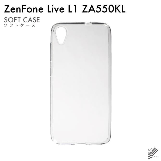 無地ケースのまま装着してもOK デコレーション用ボディで使ってもOK 即日出荷 ZenFone Live L1 ZA550KL MVNOスマホ 2020 新作 SIMフリー端末 用 無地ケース ソフトTPUクリア ゼンフォンライブL1カバー 無地 ケース za550klカバー za550klケース ゼンフォンライブL1ケース カバー za550kl 商い live l1 zenfone