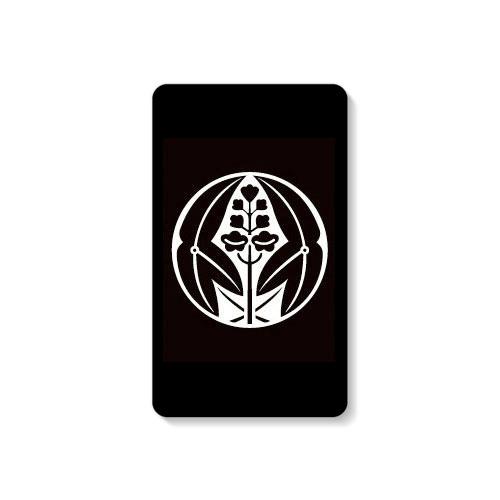 【送料無料】 家紋シリーズ モバイルバッテリー 石持ち地抜き抱き沢瀉 (こくもちじぬきだきおもだか) 【Coverfull】 4000mAh microUSBケーブル付き 充電器 iPhone アイフォン Android アンドロイド:CASE CAMP