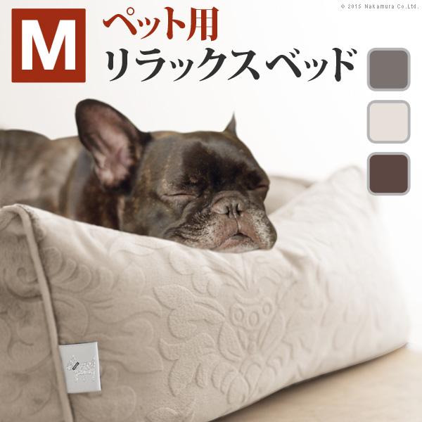 【送料無料】 ペット ベッド ドルチェ Mサイズ タオル付き ペット用品 カドラー ソファタイプ