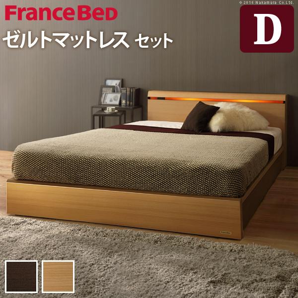 【送料無料】 フランスベッド ダブル 国産 コンセント マットレス付き ベッド 木製 棚 ライト付 ゼルト スプリングマットレス クレイグ