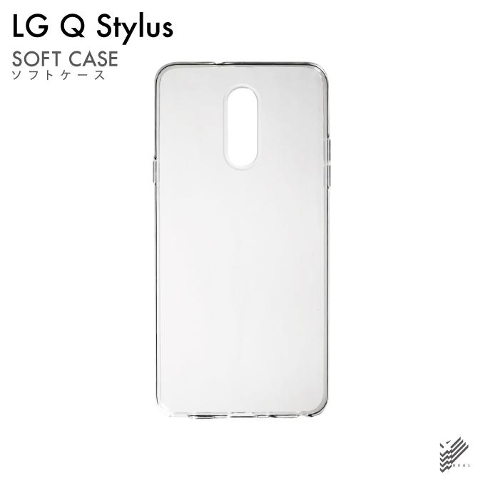 無地ケースのまま装着してもOK デコレーション用ボディで使ってもOK 即日出荷 LG Q Stylus MVNOスマホ SIMフリー端末 用 特別セール品 無地ケース ソフトTPUクリア lgqstylus 注目ブランド lgq stylusカバー lgqstylusカバー ケース 無地 lgqstylusケース stylus カバー stylusケース