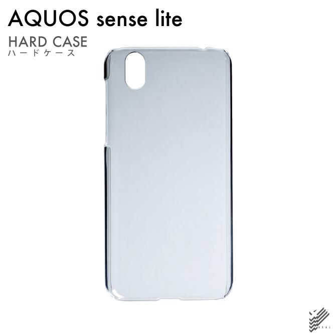 無地ケースのまま装着してもOK デコレーション用ボディで使ってもOK 即日出荷 AQUOS sense lite SH-M05 MVNOスマホ 特売 SIMフリー端末 simフリー sh-m05 無地ケース ケース aquos クリア ふるさと割 用 無地 カバー