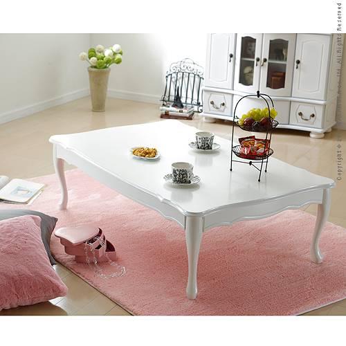 【送料無料】 折れ脚式猫脚テーブル Lisana〔リサナ〕 120×75cm テーブル ローテーブル 姫系 家具