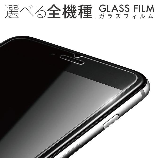 ガラス フィルム スマホ 100均に売っているiPhoneのガラスフィルムをカッターで切り刻んでみたww
