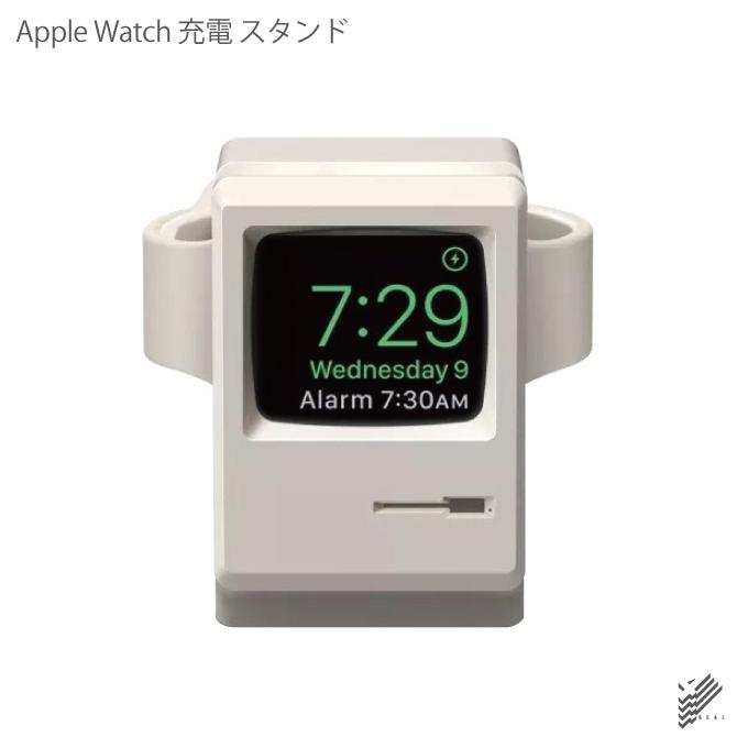 オシャレなデザインの充電スタンド 送料無料 シリコン素材 Apple 開店祝い Watch 充電 お得クーポン発行中 スタンド アップルウォッチ 横置き パソコンデザイン おしゃれ 机 設置 オススメ ベッド デスク 軽量 かわいい 充電スタンド 簡単 人気 便利グッズ