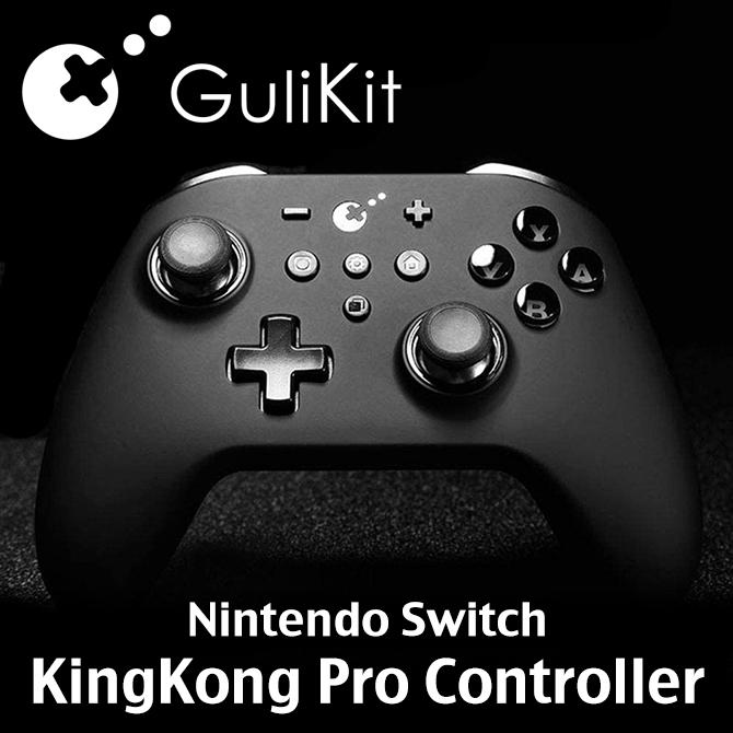 【送料無料】【GuliKit】【Kingkong Pro Controller】【NS09】【感度調整】【Nintendo Switch】【任天堂スイッチ】【ニンテンドースイッチ】【Windows】【ウィンドウズ】【Android】【アンドロイド】【マルチプラットフォーム】【パワフル】【コントローラー】高級