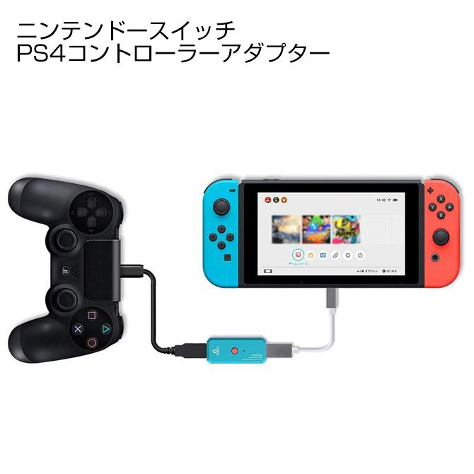 旅行や出張など持ち運びができるコンパクトサイズ 送料無料 Coov N100 Plus セール Dual Bluetooth Wireless Adapter for Nintendo Switch Xbox One PS4 U Controller S 360 アダプター デュアル Wii 市販 ワイヤレス ブルートゥース スイッチ ニンテンドー X1